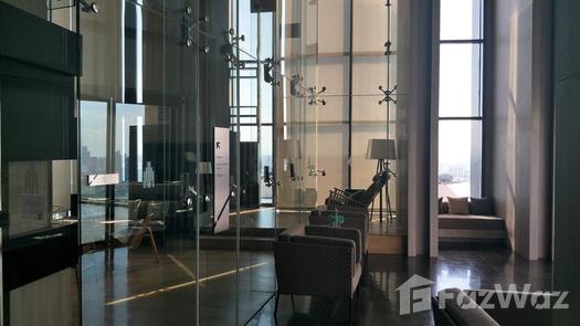 3D Walkthrough of the Lounge at The Lumpini 24