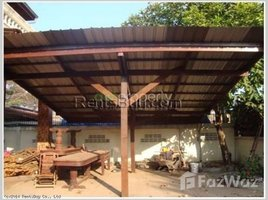 Attapeu 5 Bedroom House for sale in Xaysetha, Attapeu 5 卧室 别墅 售