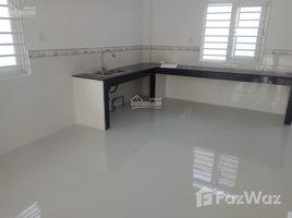 胡志明市 Tan Quy Tay Bán nhà Bình Chánh - Mới xây 1 trệt 2 lầu đường Đinh Đức Thiện - SHR giá 1.65 tỷ 4 卧室 屋 售