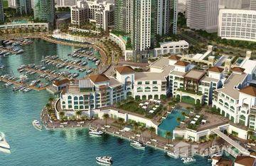 Dubai Creek Residence Tower 1 South in Dubai Creek Residences, Dubai