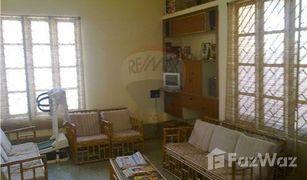3 Bedrooms House for sale in Pattikonda, Andhra Pradesh