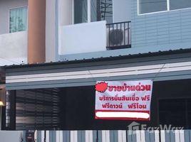 巴吞他尼 Bueng Kham Phroi The Trust Town Wongwaen - Lamlukka 3 卧室 联排别墅 售