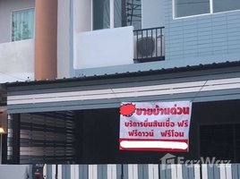 3 Bedrooms Townhouse for sale in Bueng Kham Phroi, Pathum Thani The Trust Town Wongwaen - Lamlukka