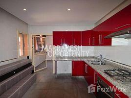 Marrakech Tensift Al Haouz Sidi Bou Ot Vente appartement 2 卧室 住宅 售