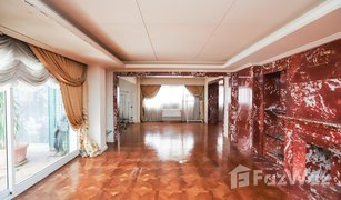 2 Bedrooms Apartment for sale in , Alexandria Apartment for sale 300 m Miami (45 St.)