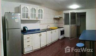 7 Bedrooms Property for sale in Mejillones, Antofagasta