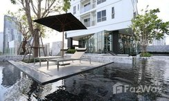 Photos 2 of the Piscine commune at HQ By Sansiri