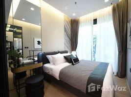 2 ห้องนอน อพาร์ทเม้นท์ ขาย ใน คลองตันเหนือ, กรุงเทพมหานคร อิมเพรสชั่น เอกมัย