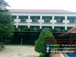 2 Bedrooms House for rent in Svay Dankum, Siem Reap Other-KH-81219