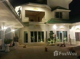 7 ห้องนอน บ้าน ขาย ใน หนองปลาไหล, พัทยา 7 Bedroom House for Sale in Nong Pla Lai