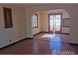 6 Bedrooms House for rent in Santiago, Santiago Providencia