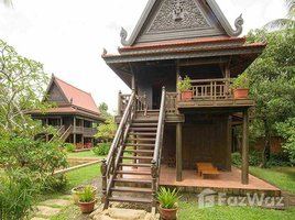 5 Bedrooms House for sale in Sala Kamreuk, Siem Reap Resident House And Land for Sell