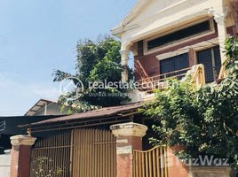 2 Bedrooms Villa for sale in Stueng Mean Chey, Phnom Penh Mean Chey house for sale