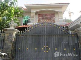 Дом, 3 спальни в аренду в Chrouy Changvar, Пном Пен 3 Bedroom Villa for Rent in Chroy Changva