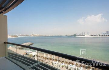 Club Vista Mare in Tiara Residences, Dubai