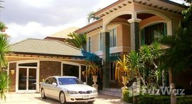 Available Units at Casa Ville in Lat Prao