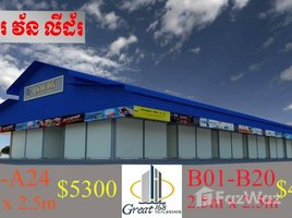 2 Bedrooms Townhouse for sale in Pong Tuek, Phnom Penh Other-KH-74861