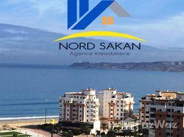 Tanger Tetouan Na Charf bel appartement vide à louer malabata 3 卧室 住宅 租