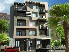 Cairo The 5th Settlement Bait Alwatan N/A 土地 售