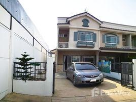 北榄府 Nai Khlong Bang Pla Kot INDY Prachauthit 90 (3) 2 卧室 联排别墅 售