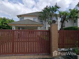 5 Bedrooms Villa for sale in Saphan Sung, Bangkok Sammakon Village