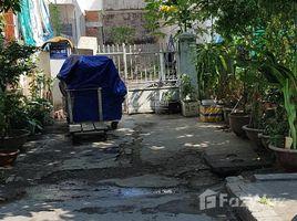 慶和省 Tan Lap Bán lô đất hẻm Nguyễn Thiện Thuật, TP. Nha Trang N/A 土地 售