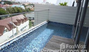 2 Bedrooms Apartment for sale in Siglap, East region Tay Lian Teck Road