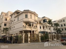 3 Bedrooms Condo for sale in Ward 10, Ho Chi Minh City Cityland Park Hills