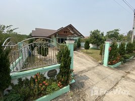 3 Bedrooms House for sale in Chai Sathan, Nan Nan Chao Village