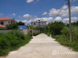 N/A Property for sale in Chimphli, Bangkok 180 SQW Land For Sale In Phuthamonthon Sai 1 Soi 35