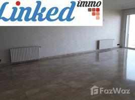3 chambres Appartement a vendre à Na Anfa, Grand Casablanca Appartement d'exception à vendre à Ain Diab.