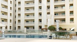 Available Units at Plaza Residences