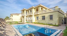 Available Units at Signature Villas Frond K