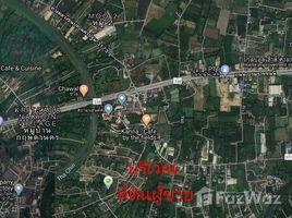 佛统 Hom Kret 6 Rai Land For Sale in Nakhon Pathom N/A 土地 售
