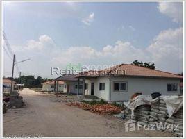 2 Bedrooms House for sale in , Vientiane 2 Bedroom House for sale in Hadxaifong, Vientiane