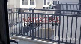 Available Units at Maple 3 at Dubai Hills Estate