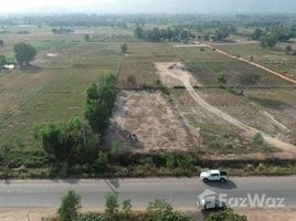 N/A Property for sale in Kaeb, Kep 1560 sqm Land for Sale in Kaeb Cambodia