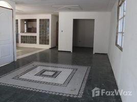 8 Habitaciones Casa en venta en Amelia Denis de Icaza, Panamá LOS ANDES, San Miguelito, Panamá