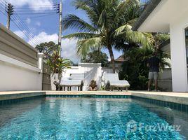 2 chambres Villa a vendre à Maret, Koh Samui 2 Bedroom Pool Villa with Mountain Views in Maret