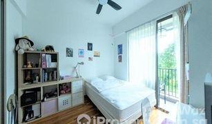 4 Bedrooms Apartment for sale in Bedok reservoir, East region bedok reservoir road