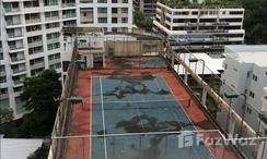 Photos 2 of the Tennis Court at Urbana Langsuan