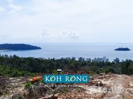 N/A Property for sale in Pir, Preah Sihanouk Other-KH-86000
