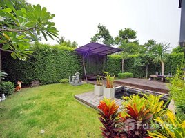 4 Bedrooms Property for sale in Bang Len, Nonthaburi The City Ratchaphruek