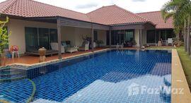 Available Units at Baan Balina 3