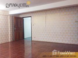4 Bedrooms House for rent in Boeng Kak Ti Pir, Phnom Penh Other-KH-86170