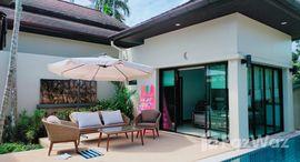 Available Units at Botanica Luxury Villas (Phase 1)