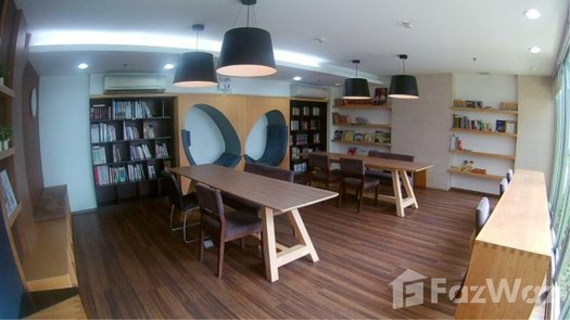 Photos 1 of the Library / Reading Room at U Delight at Jatujak Station