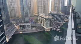 Available Units at Fairfield Tower