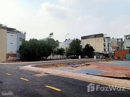 胡志明市 Binh Tri Dong A Bán đất tại đường Lê Văn Quới, quận Bình Tân, sổ đỏ, thanh toán 1,6 tỷ giao nền N/A 土地 售