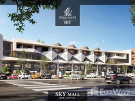 3 Bedrooms Townhouse for sale in New Capital Compounds, Cairo Midtown Sky